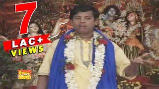 "Bhakta Hari Das , Bengali ""Kirtan"" Video , Suman Bhattacharya , Blaze Audio Video , Bangla Geeti"