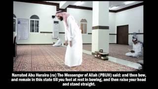 Common Mistakes in Prayer (Salah)  أخطاء شائعة في الصلاة