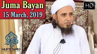 [15 March, 2019] Latest Juma Bayan By Mufti Tariq Masood @ Masjid-e-Alfalahiya | Islamic Group
