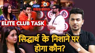 Bigg Boss 13   Elite Club Member Task   Weekend Ka Vaar   BB 13 Video