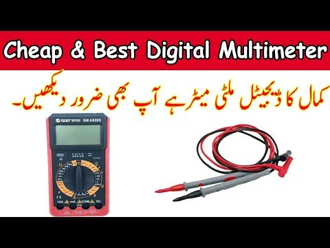 How to Use a Digital Multimeter for Beginners!How to Measure Voltage,Resistance,Continuity and Amps