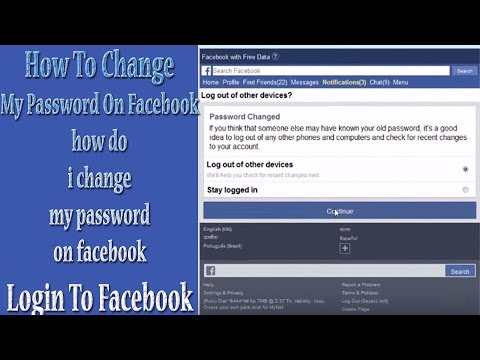 how to change my password on facebook | how do i change my password on facebook | login to facebook
