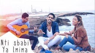 Omar & Rajae Belmir - Nti Sbabi / Ya Lmima   (عمر و رجاء بلمير - نتي سبابي / يا لميمة (جيتار