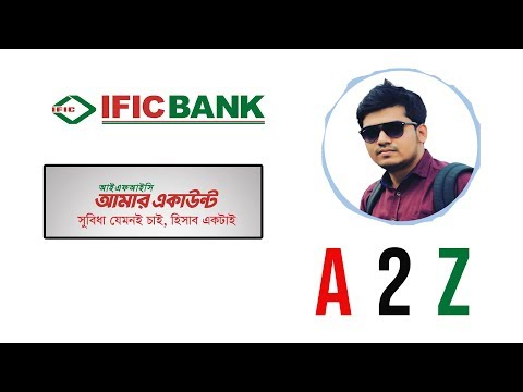 AMAR Account - IFIC Bank Limited A to Z