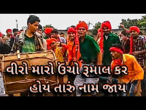 Xxx Mp4 Adivasi Timli Dance Timli Video Song Timli Dance 2018 Ek Lavya School Kawant Raju Patel 3gp Sex