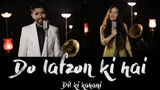 Do Lafzon Ki Hai Dil Ki Kahani | Cover | Sajan Patel | Ft. Mridu Konwar | The Great Gambler