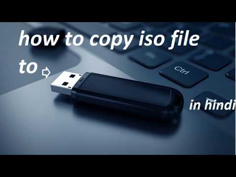 How to copy ISO file to pendrive in Hindi