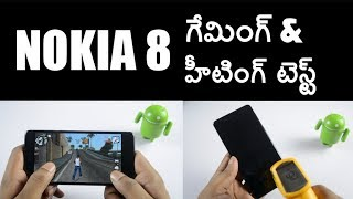 Nokia 8 Gaming Review & Heating Test ll in telugu ll