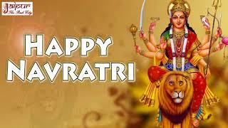 शुभ नवरात्रि Happy Navratri