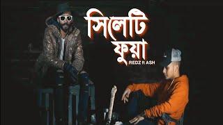 Redz - Sylheti Fua feat Ashboii || Urban Bangla Sylheti song