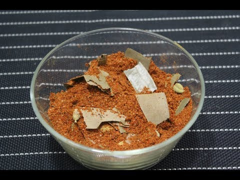 HOW TO MAKE BOMBAY BIRYANI MASALA (SPICE MIX) AT HOME