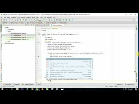 How to convert text to speech in Android Studio(code Simplified)
