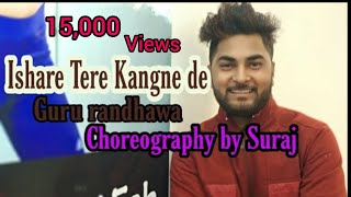 GURU RANDHAWA || ISHARE TERE SONG || FUll DANCE WORKOUT VIDEO || With #SURAJ