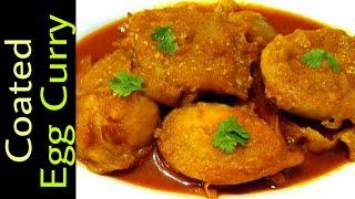 Coated Egg Curry Recipe   Egg Masala Gravy   Egg Masala Curry