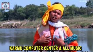 Bengali Purulia Song 2017 - Baul |  Mahajan | New Release | Video Album - Phankey Phank