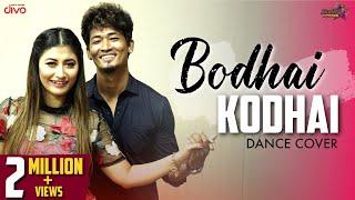 Bodhai Kodhai Dance Cover ft Sunita & Wong | Jodi Number 1 💃🕺 | Sunita Xpress