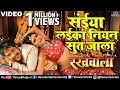 Download Saiya Laika Niyan Sut Jala Kora Mein | Dinesh Lal Yadav 'Nirahua' & Rinku Ghosh | Hit Bhojpuri Song MP3,3GP,MP4