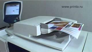 Xerox 700 Digital Color Press for Sale! (Xerox 700 DCP