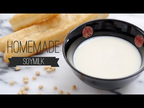 How to Make Homemade Soymilk | Easy Sweet Soy Milk Recipe (豆 漿)