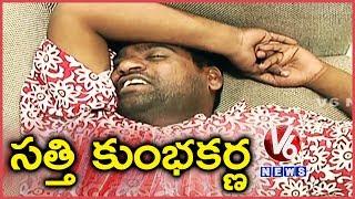 Bithiri Sathi On Scientists Research Report Lose Sleep As We Grow Older Teenmaar News V6 News