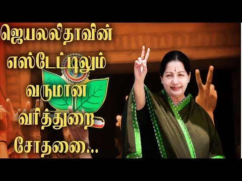 Income Tax raid in Jaya TV & Estate &more than 150 places|Tamil News|