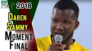 Daren Sammy Moments on Closing Ceremony | HBL PSL 2018