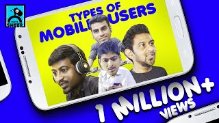 Types of Mobile Users | Types | Black Sheep
