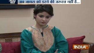 Aaj Ki Baat with Rajat Sharma | 17th January, 2017 - India TV