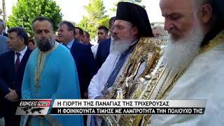 Η Φοινικούντα γιόρτασε την πολιούχο της Παναγία Τριχερούσα