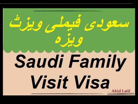 How To apply family visit visa in Saudi Arabia Complate Guide