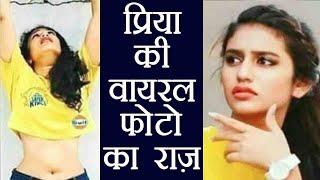 IPL 2018: Priya Prakash