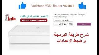 how to unlock and repair dead huawei b310s 22 modem اصلاح