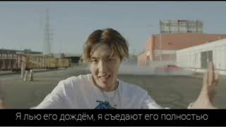 "J-Hope ""Chicken Noodles soup 🐔 🍜"" (feat. Becky G) rus.sub (русские субтитры)"