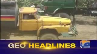 Geo Headlines - 02 PM - 06 December 2017