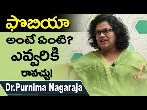 What Is Phobia ?   Who Will Get The Phobia    Dr. Purnima Nagaraja   DoctorsTv