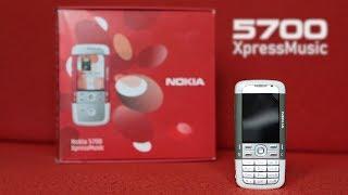 Nokia 5700 XpressMusic unboxing
