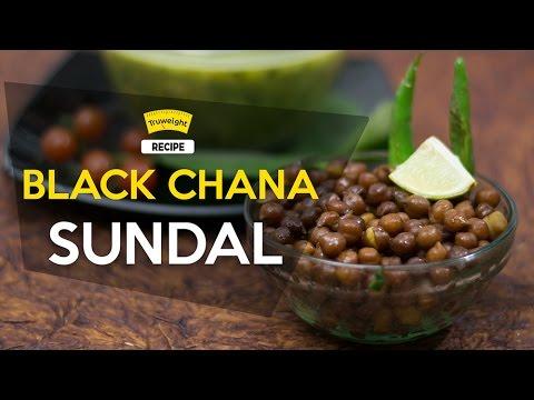Healthy snack Black Chana Sundal