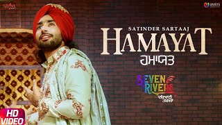 Satinder Sartaaj - Hamayat (The Help) | Seven Rivers | Beat Minister | New Punjabi Songs 2019