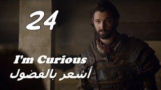 Download تعلم و مارس الانجليزية من مسلسل #صراع العروش 24#Game Of Thrones Video