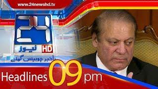 News Headlines | 09:00 PM | 14 March 2018 | 24 News HD