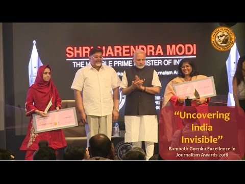 """NABARD sponsors """"Uncovering India Invisible"""" - Ramnath Goenka Excellence in Journalism Awards 2016"""