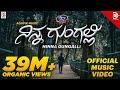 Ninna Gungalli - Adhvik | feat. Puja Purad  [Music Video] HD