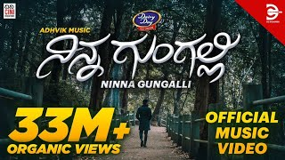 Adhvik - NINNA GUNGALLI [Official Music Video]