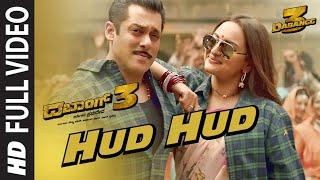 Full Hud Hud Video | Dabangg 3 Kannada | Salman Khan | Kichcha S | Divya K,Sajid | Sajid Wajid