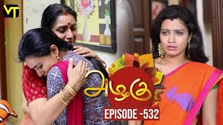 Azhagu - Tamil Serial | அழகு | Episode 532 | Sun TV Serials | 19 Aug 2019 | Revathy | VisionTime
