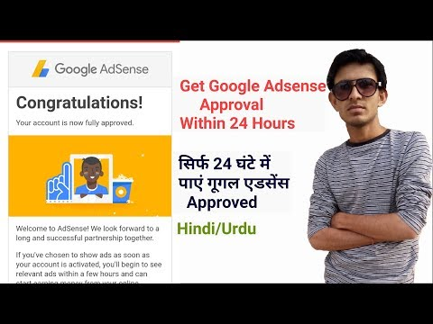 How To Get Google Adsense Accounts Approval Within 24 Hours-New method 2018