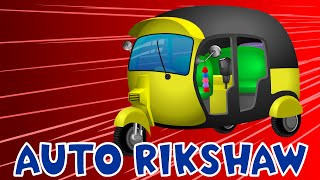 Dear kids! Do you know what is auto rickshaw? Its very popular small cars (cabs) in Asia. Lets assemble it together to know more about this funny vehicles.