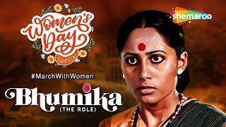 Bhumika (The Role) (HD) (1977) Hindi Full Movie   Smita Patil   Amol Palekar   Anant Nag