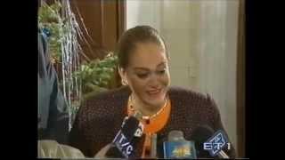 ΧΡΙΣΤΟΥΓΕΝΝΑ ΜΗΤΣΟΤΑΚΗ ΜΕΓΑΡΟ ΜΑΞΙΜΟΥ 1991
