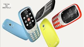 nokia 3310 4G lunched in nepal||Anker Products Now Officially Available in Nepal||tech in nepali||